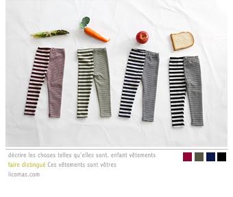 SALE half stripe leggings