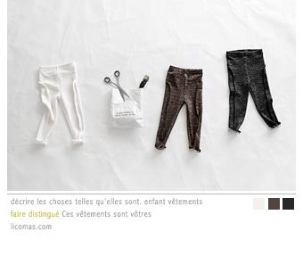 SALE bokasi line leggings