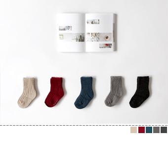 mohair golgi socks (2set)