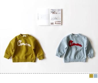 corner embroidery mtm